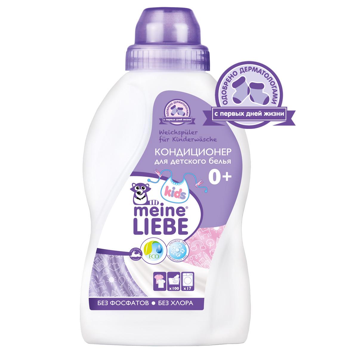 Кондиционер Meine Liebe для белья 500 мл. Для детского белья<br>