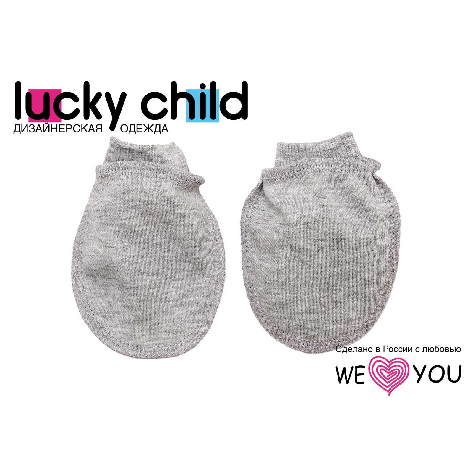 ��������� Lucky Child �� ���������, ���� ����� �� 0 ���.