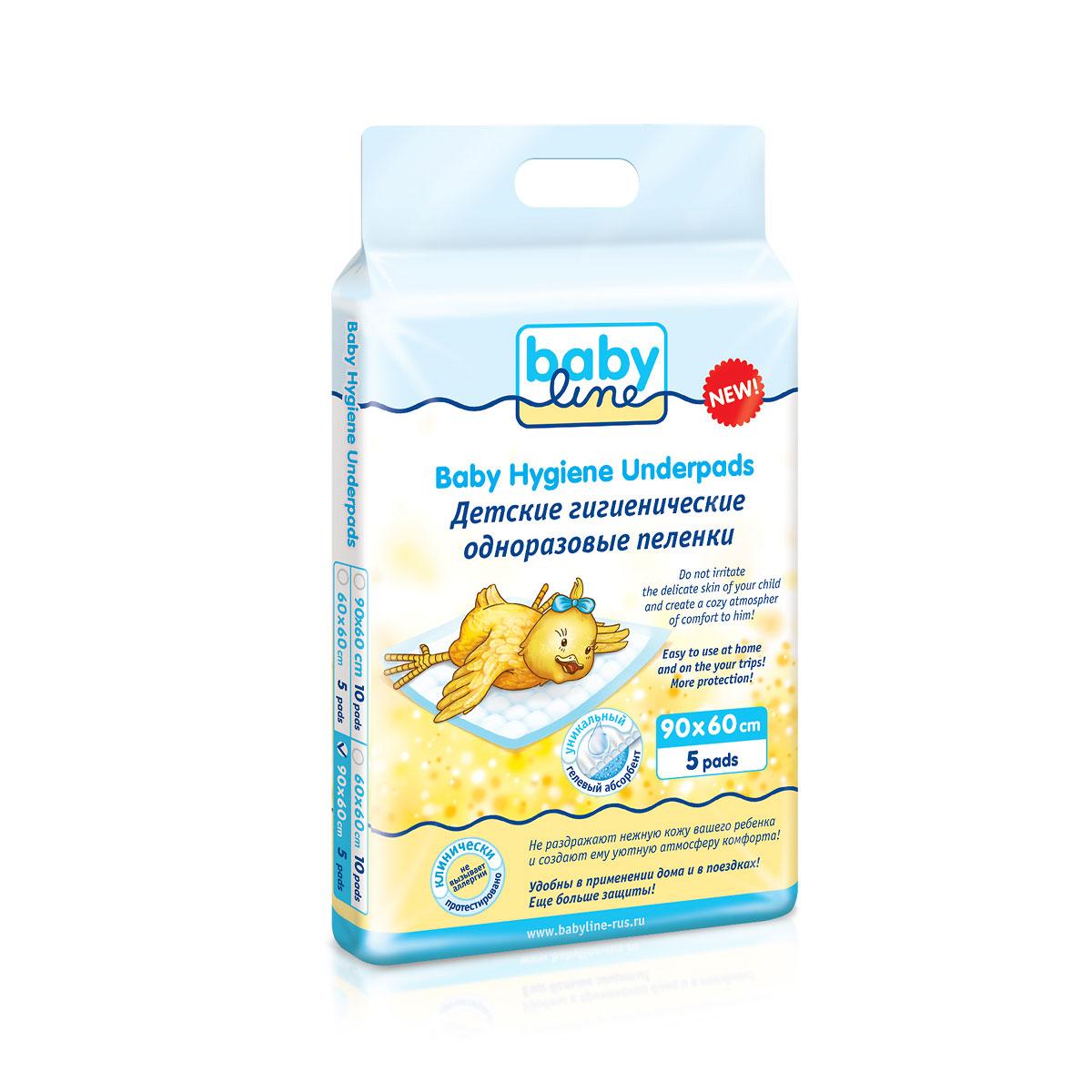 Пеленки Babyline одноразовые с гелевым абсорбентом 60х90 см (5 шт)<br>