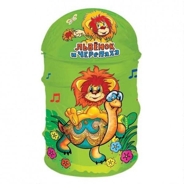 Корзина для игрушек ToyMart Львенок и Черепаха<br>