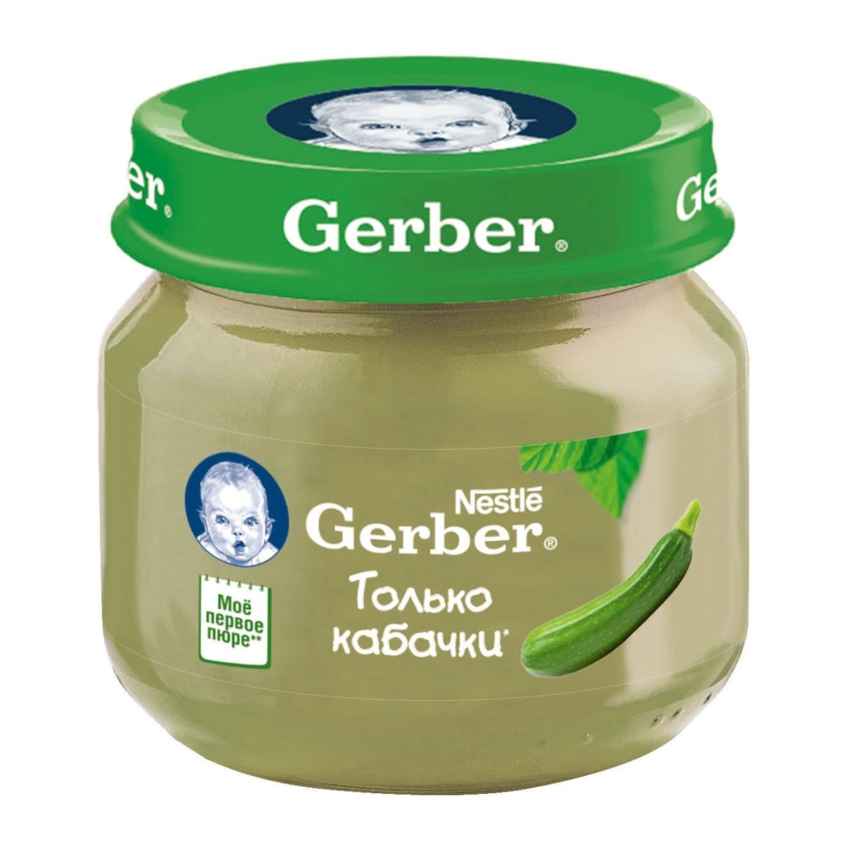 Пюре Gerber овощное 80 гр Кабачок (1 ступень)<br>