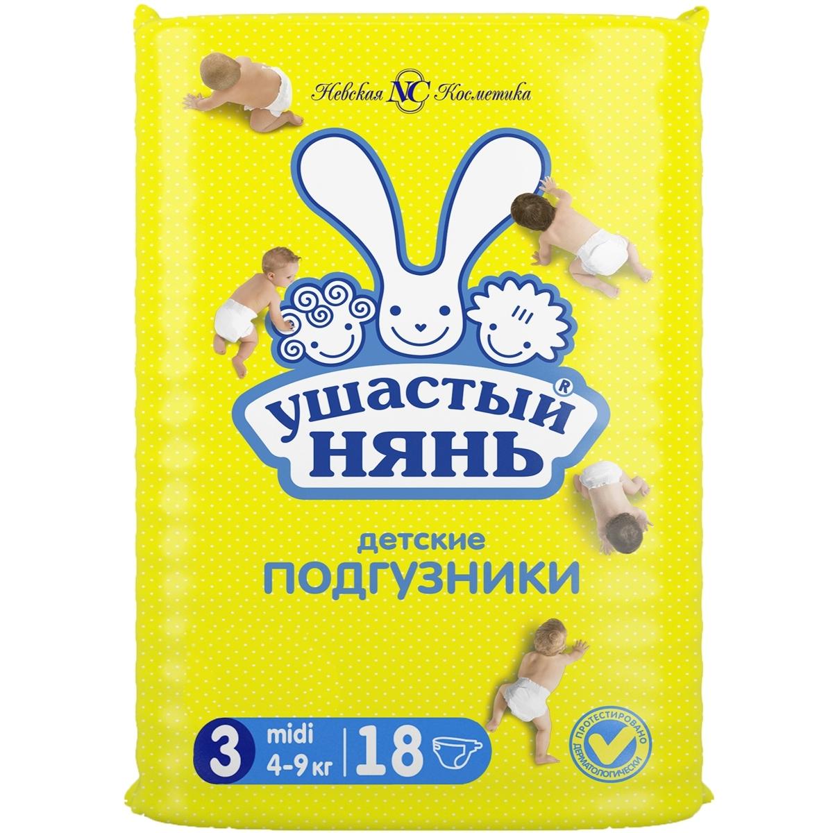 Подгузники Ушастый нянь (4-9 кг) 18 шт<br>