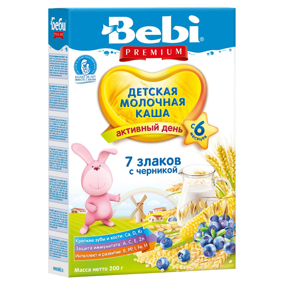 Каша Bebi Premium молочная 200 гр 7 злаков с черникой (с 6 мес)<br>