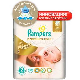 Подгузники Pampers Premium Care Mini 3-6 кг (80 шт) Размер 2