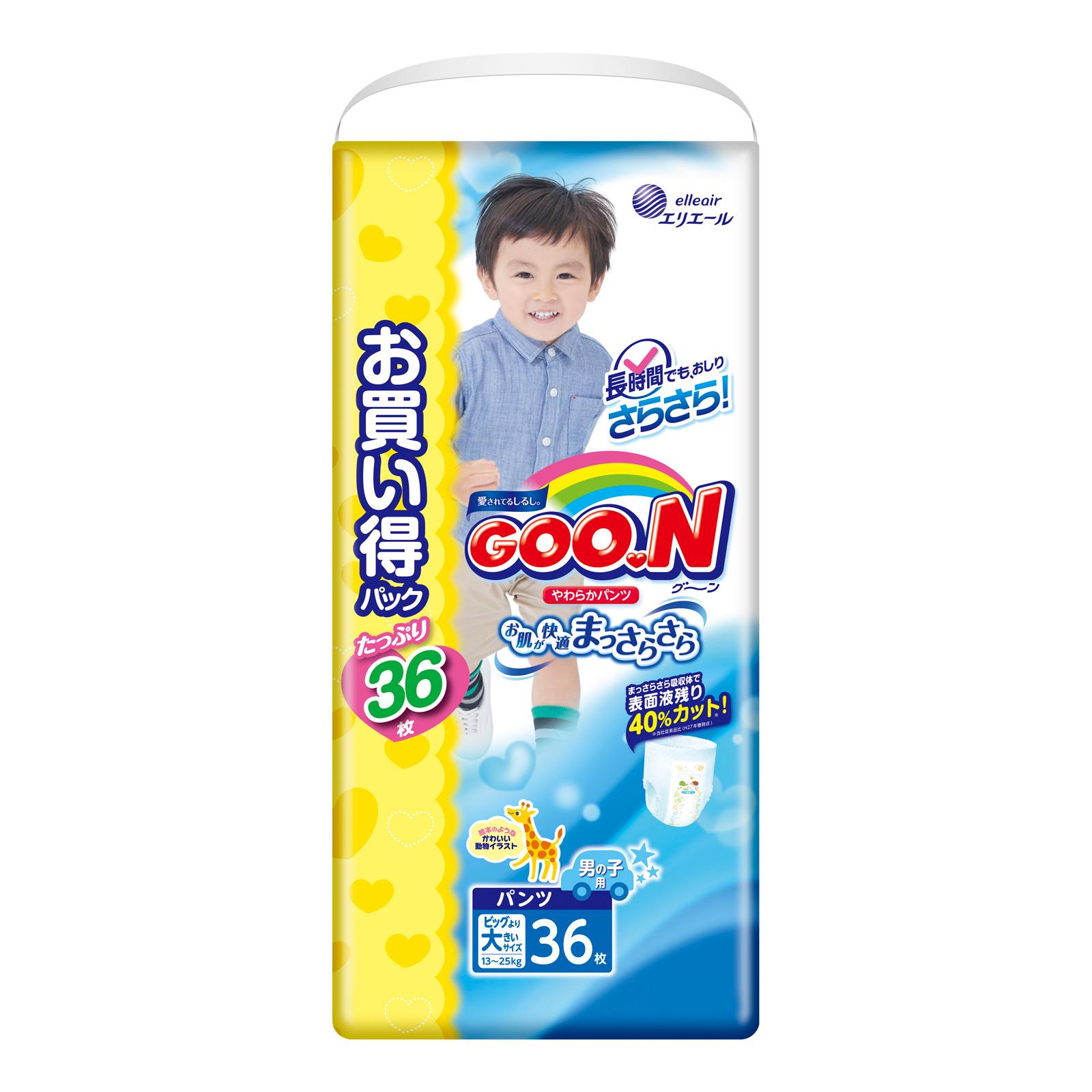 Трусики Goon для мальчиков 13-25 кг (36 шт) Размер XXL<br>