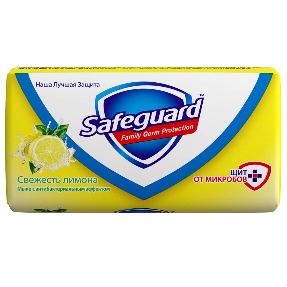 Мыло Safeguard антибактериальное 90 гр Свежесть лимона<br>