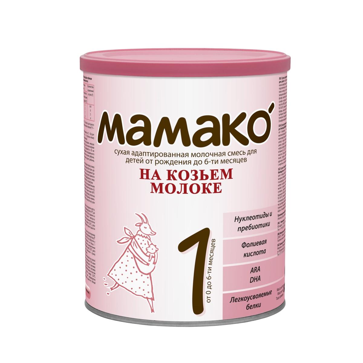 Мамако молочная смесь на основе козьего молока 800 гр №1 (с 0 мес)<br>