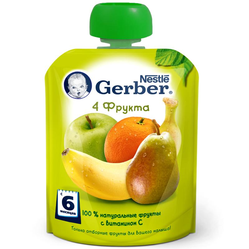 Пюре Gerber фруктовое 90 гр 4 фрукта<br>