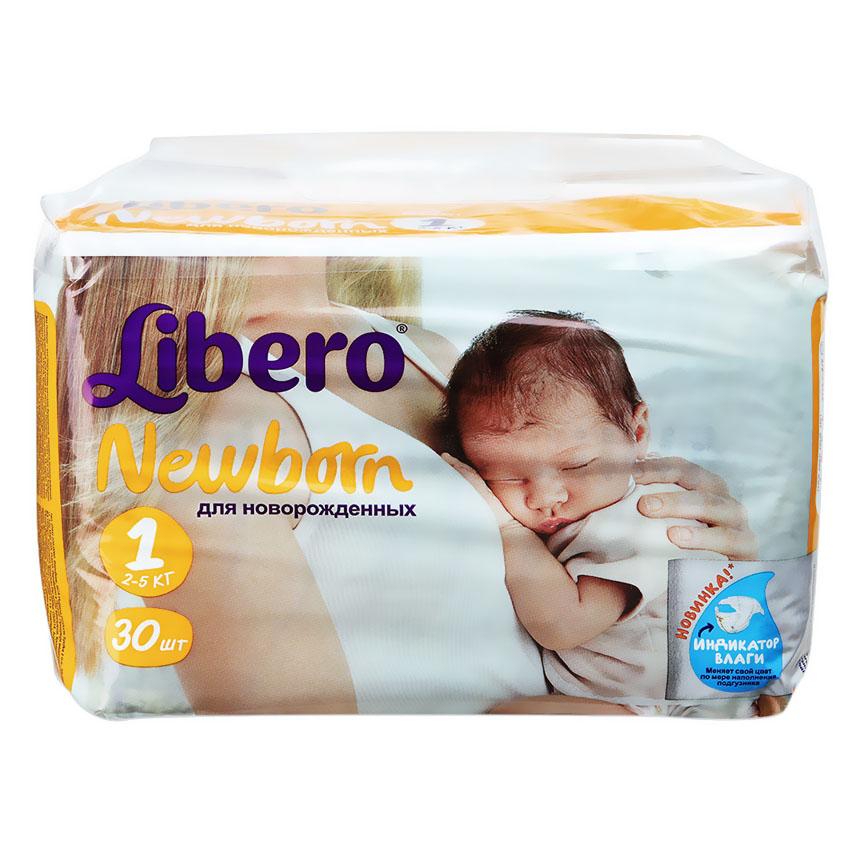 Подгузники Libero Newborn 2-5 кг (30 шт) Размер 1<br>