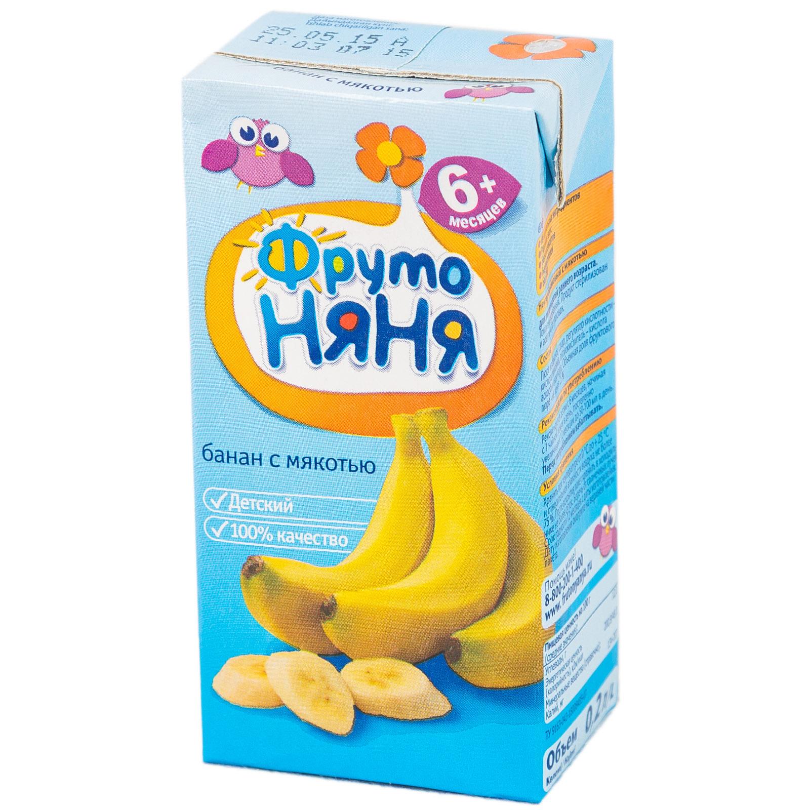 Сок Фрутоняня 200 мл Банан с мякотью (с 6 мес)