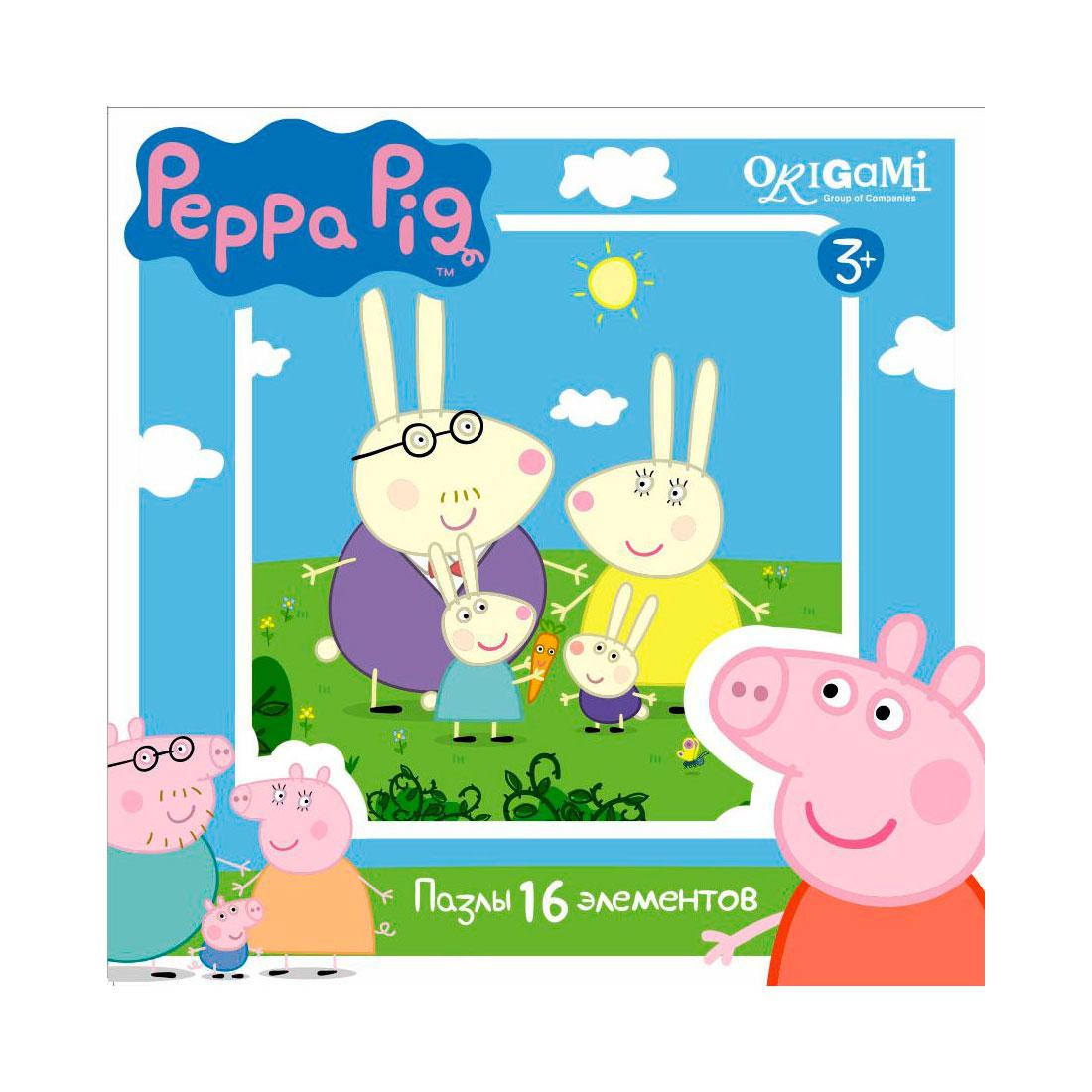 Пазл Origami Peppa Pig 1577<br>