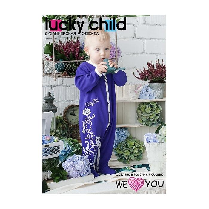 ���������� Lucky Child �������� ���� 62