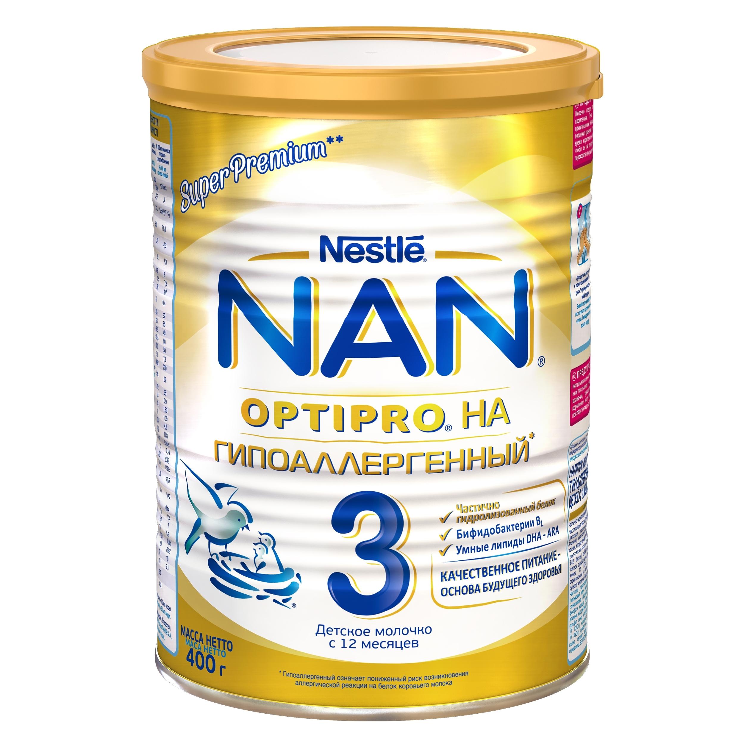Детское молочко Nestle NAN Premium Гипоаллергенный 400 гр №3 (с 12 мес)<br>
