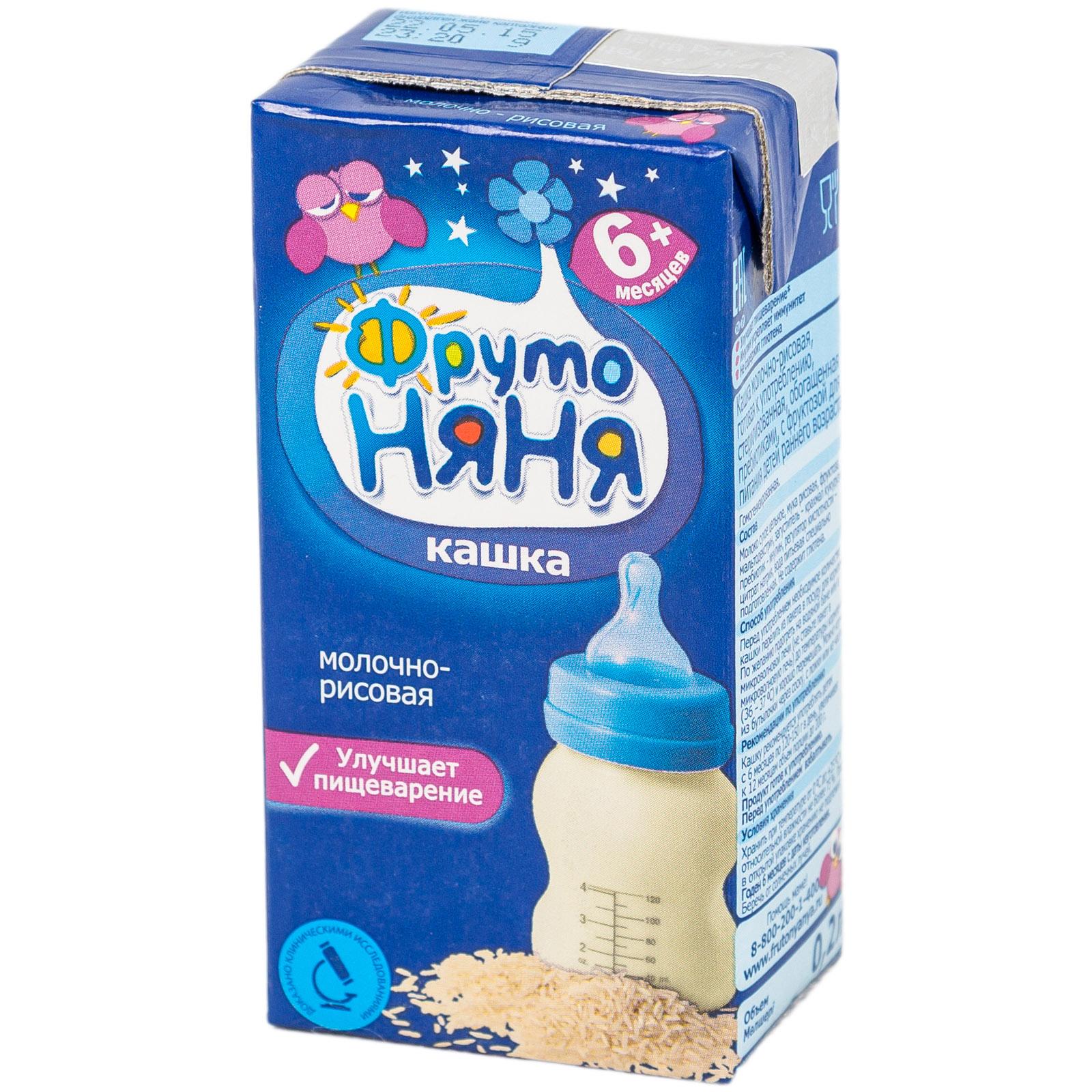 Каша Фрутоняня молочная 200 гр (готовая к употреблению) Рисовая (с 6 мес)<br>