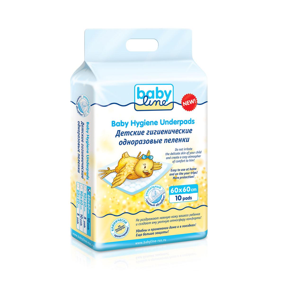 Пеленки Babyline одноразовые с гелевым абсорбентом 60х60 см (10 шт)<br>