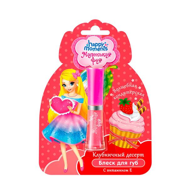 Блеск для губ Маленькая фея клубничный десерт 1,3 гр<br>