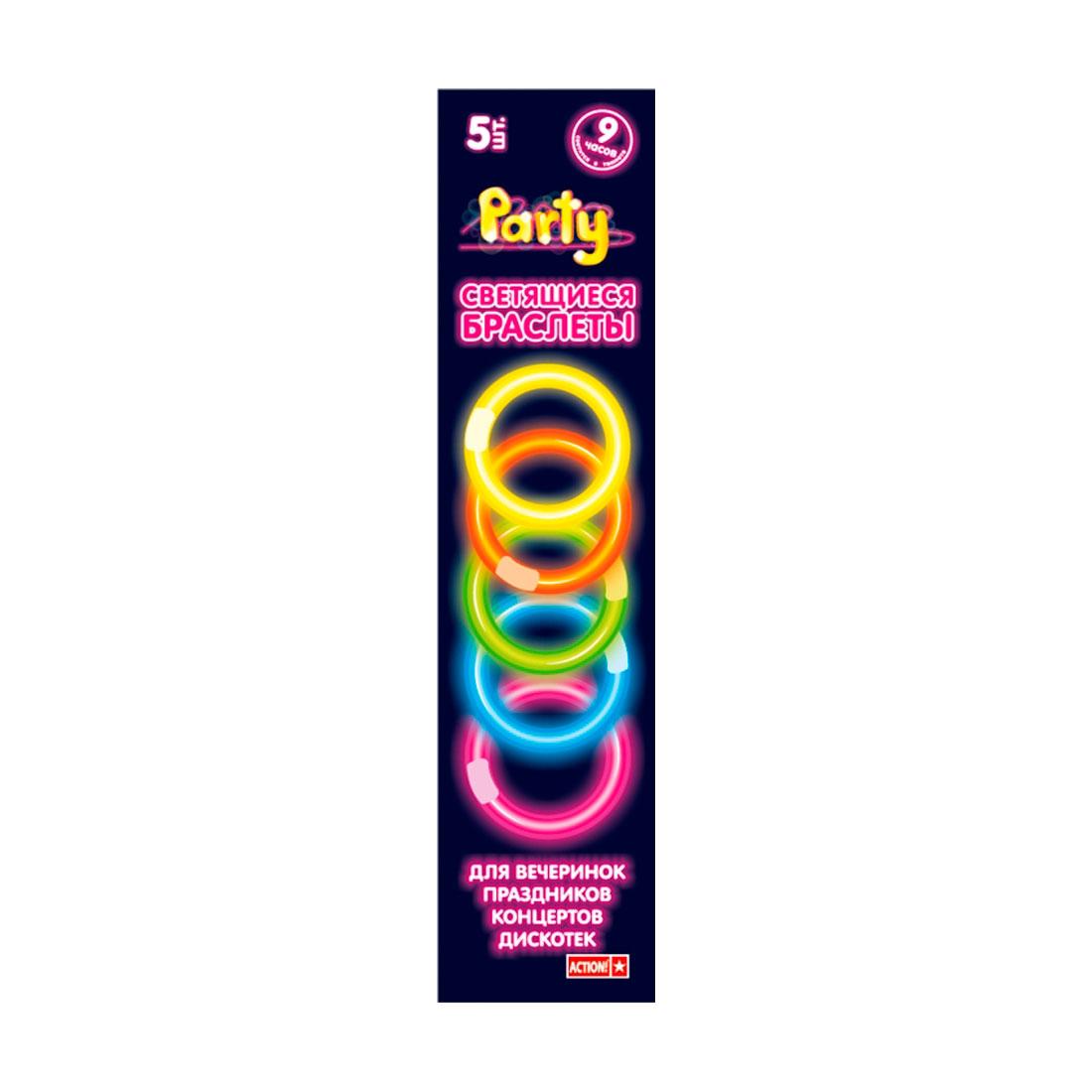Светящиеся аксессуары ACTION! Набор браслетов разноцветных светящихся 5 шт. 20 см.<br>