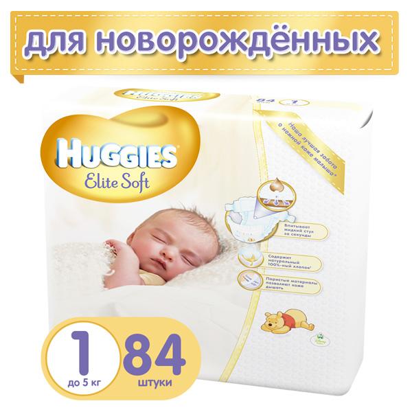 Подгузники Huggies Elite Soft Mega Pack до 5 кг (84 шт) Размер 1<br>