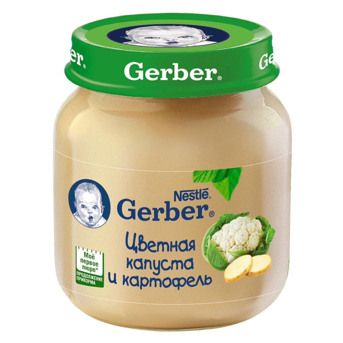 Пюре Gerber овощное 130 гр Цветная капуста и картофель (1 ступень)<br>