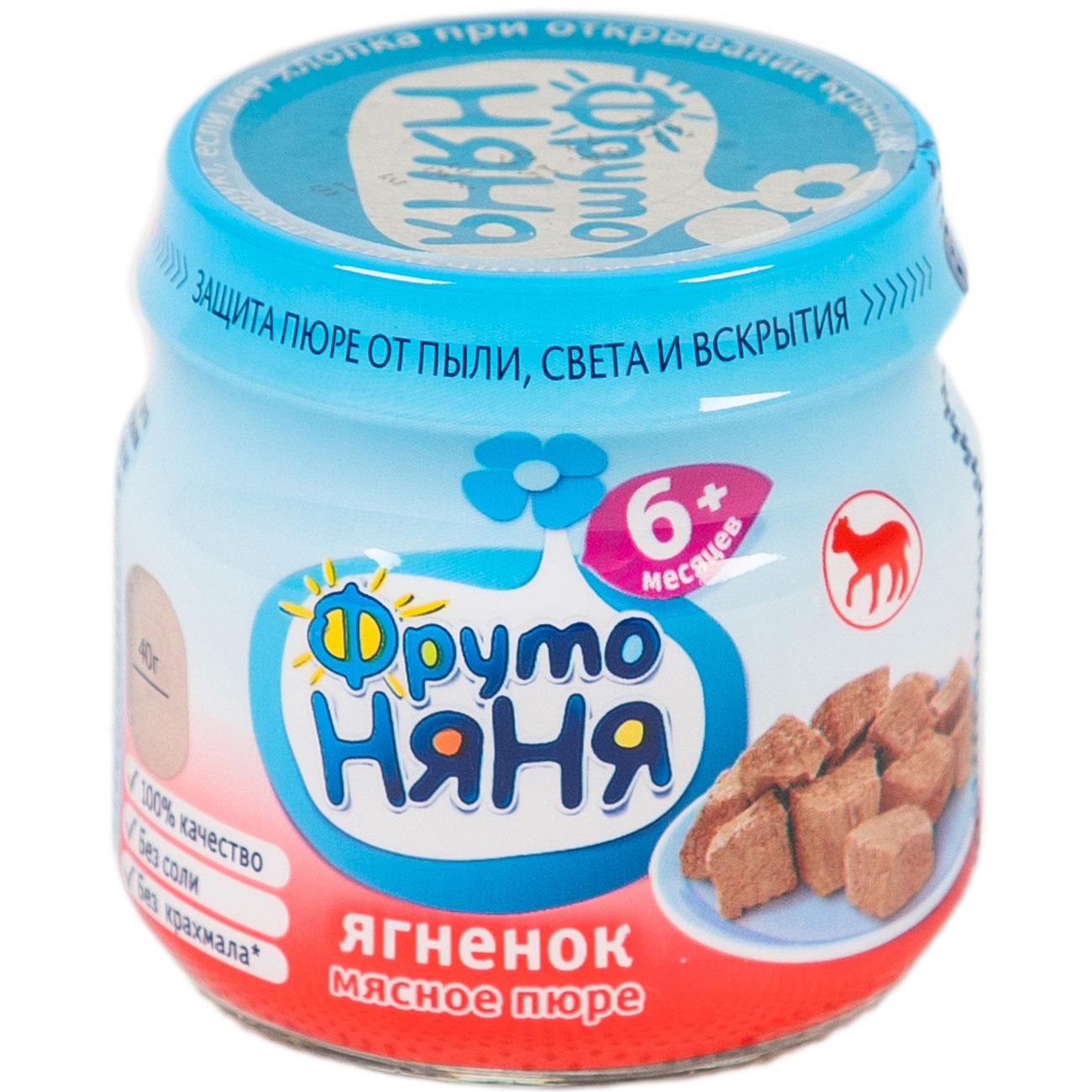 Пюре Фрутоняня мясное 80 гр Ягненок (с 6 мес)<br>