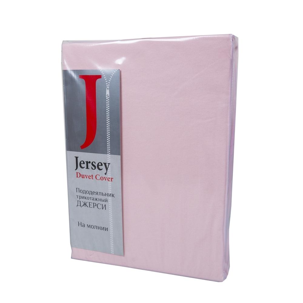 Пододеяльник трикотажный на молнии Oltex Jersey 140х205 №2033 Бледно-розовый<br>