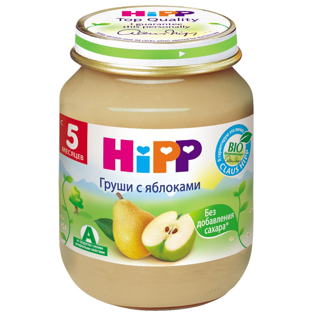 Пюре Hipp фруктовое 125 гр Груши с яблоками (с 5 мес)<br>