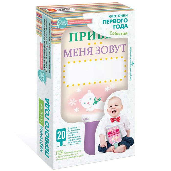 http://www.mladenec-shop.ru/upload/9/a/c/5/ZStO7lVb.jpg
