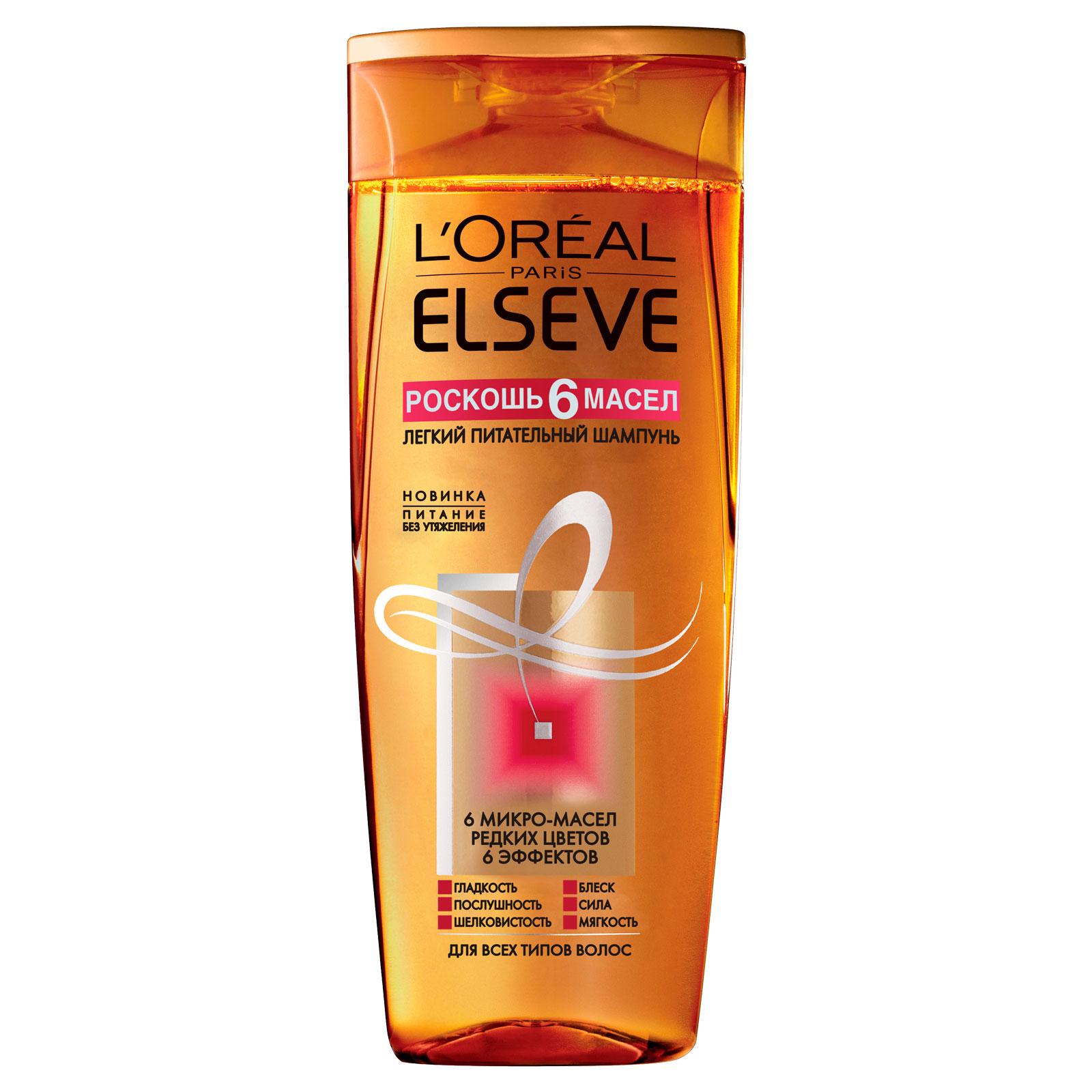 Шампунь для волос L&amp;#039;Oreal Elseve Роскошь 6 масел 400 мл<br>