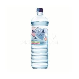 Вода детская Nutrilak 1.5 л