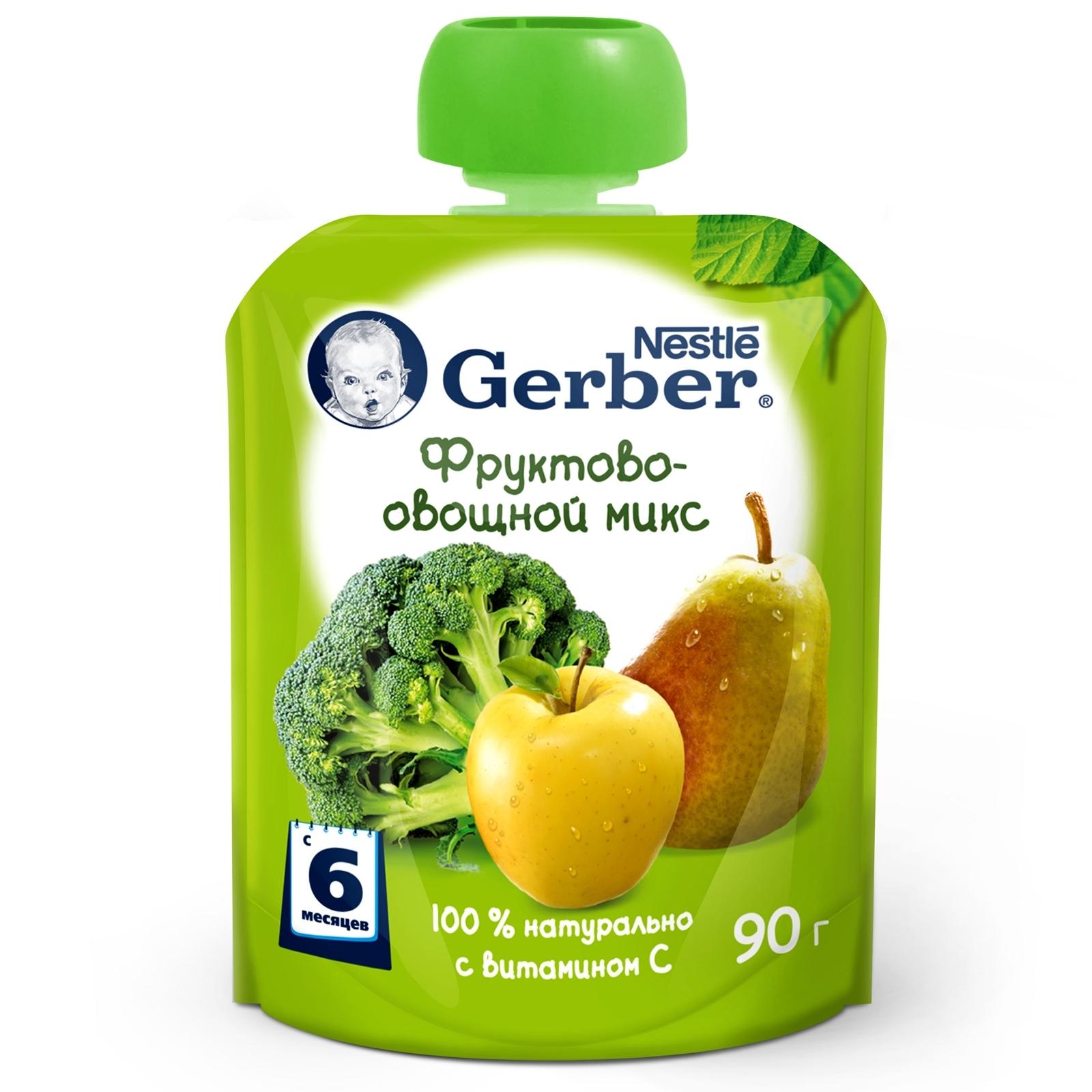 Пюре Gerber фруктовое 90 гр Фруктово овощной микс (с 6 мес)<br>