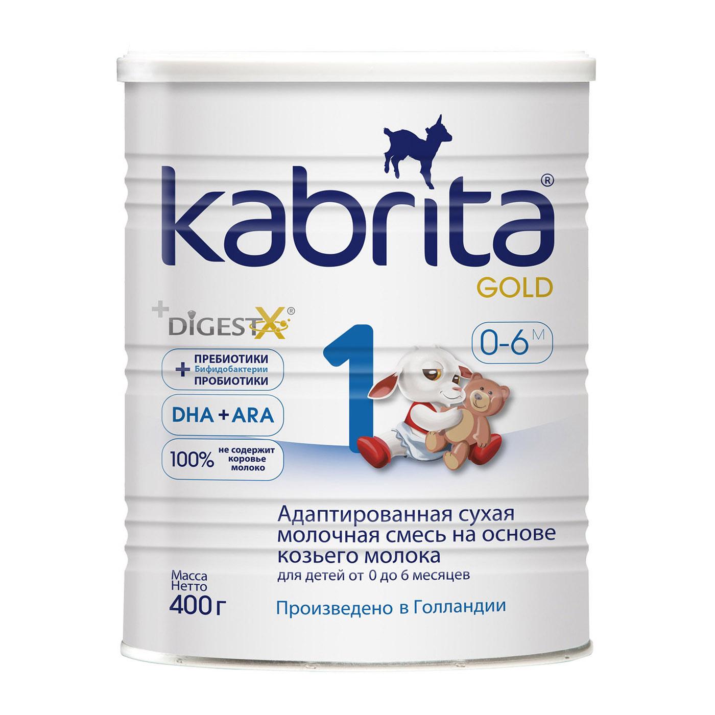 Заменитель Kabrita Gold 400 гр №1 (с 0 мес)<br>