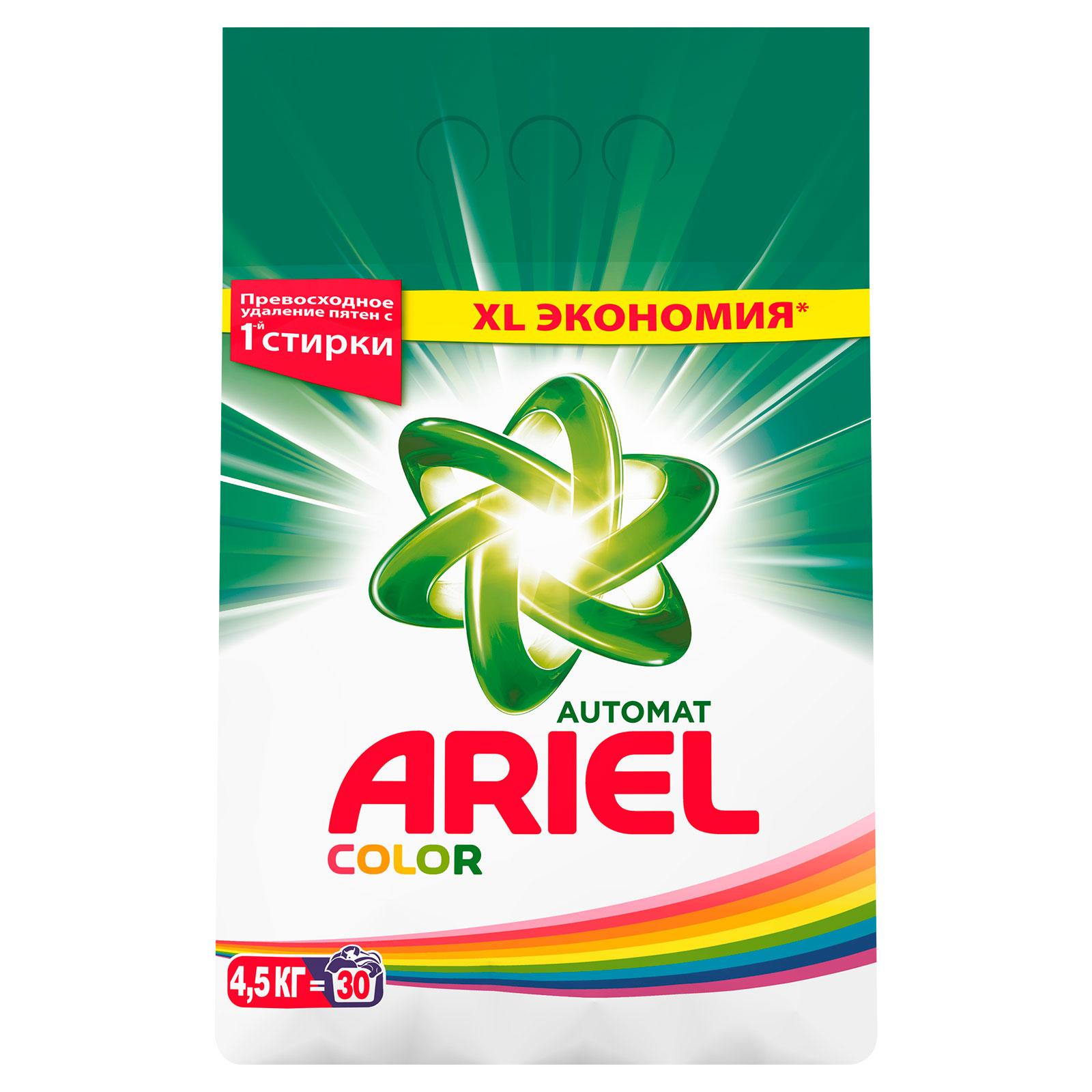 Стиральный порошок Ariel Color 4,5 кг<br>