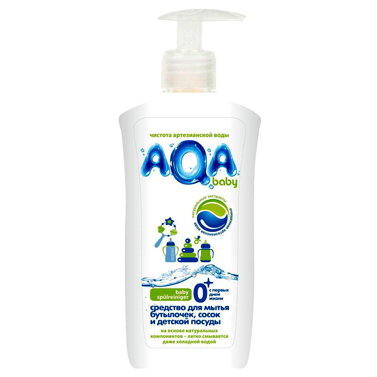 �������� AQA baby ���� ���� ��� ����� ������� ������ 500 ��