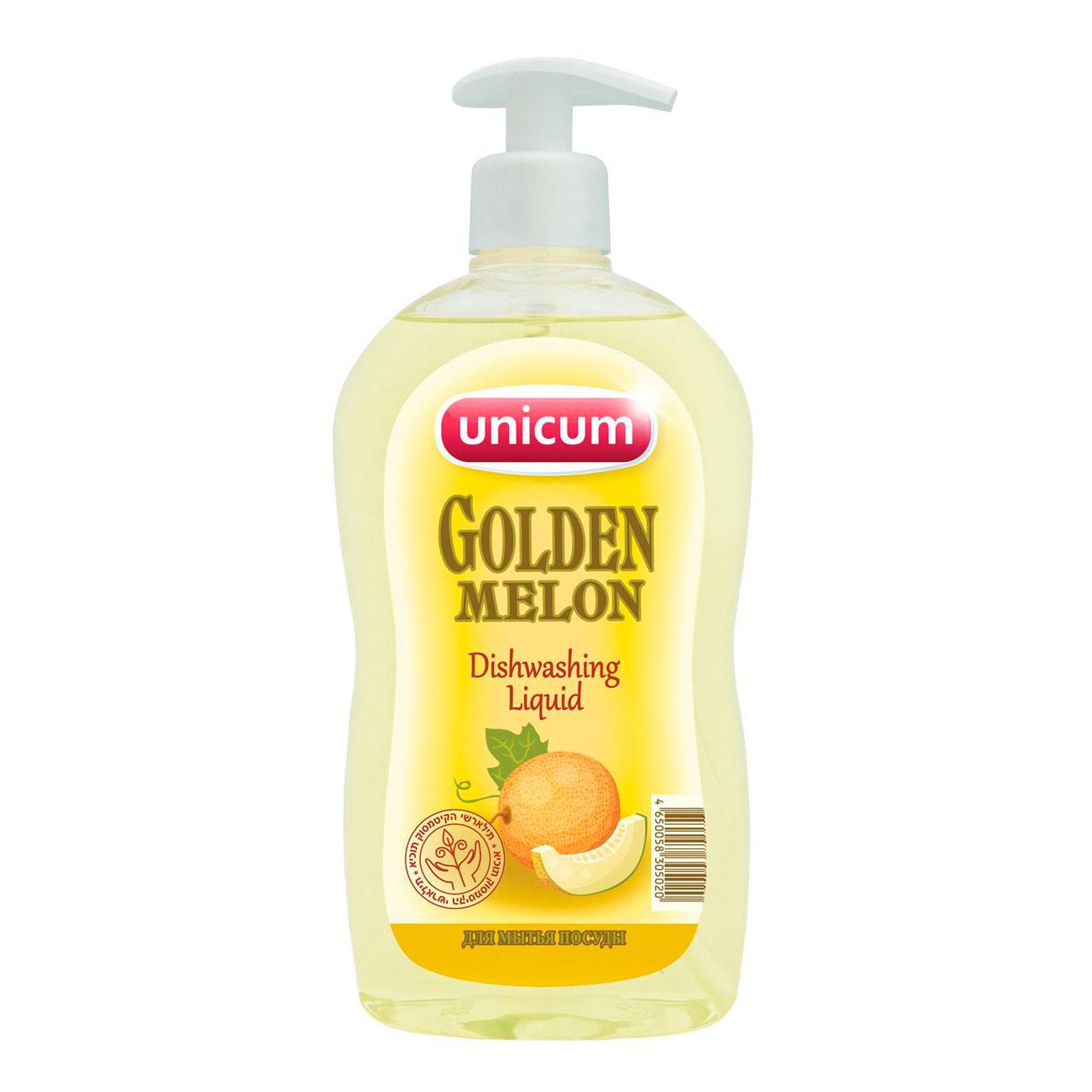 Средство для мытья посуды Unicum золотая дыня 550 мл<br>