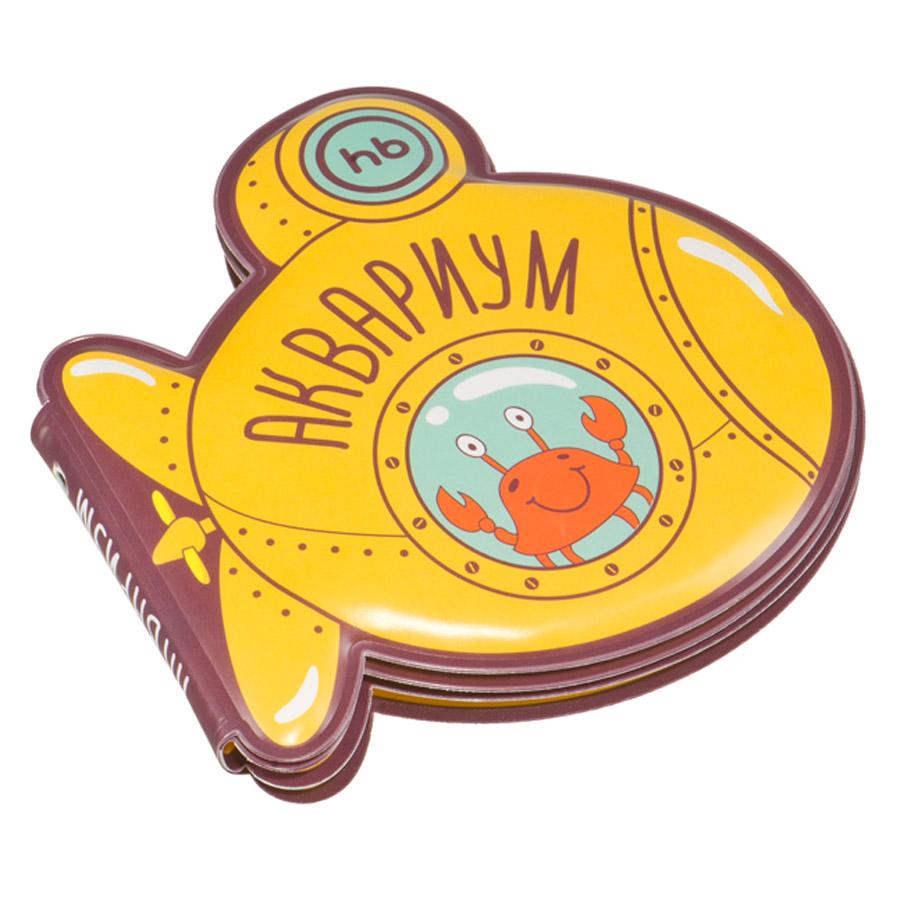 Игрушка для ванной Happy Baby BOOK4BATH AQUARIUM<br>