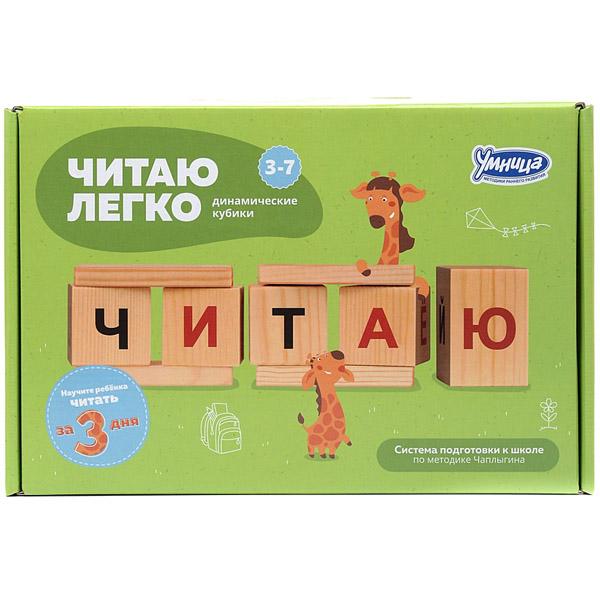 Развивающие игрушки Умница Читаю легко