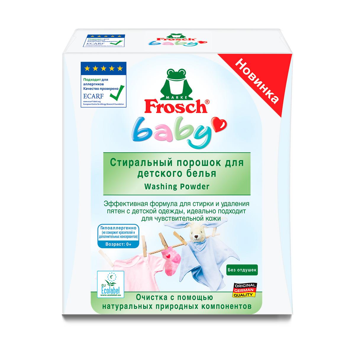 Стиральный порошок Frosch для детского белья 1080 гр<br>