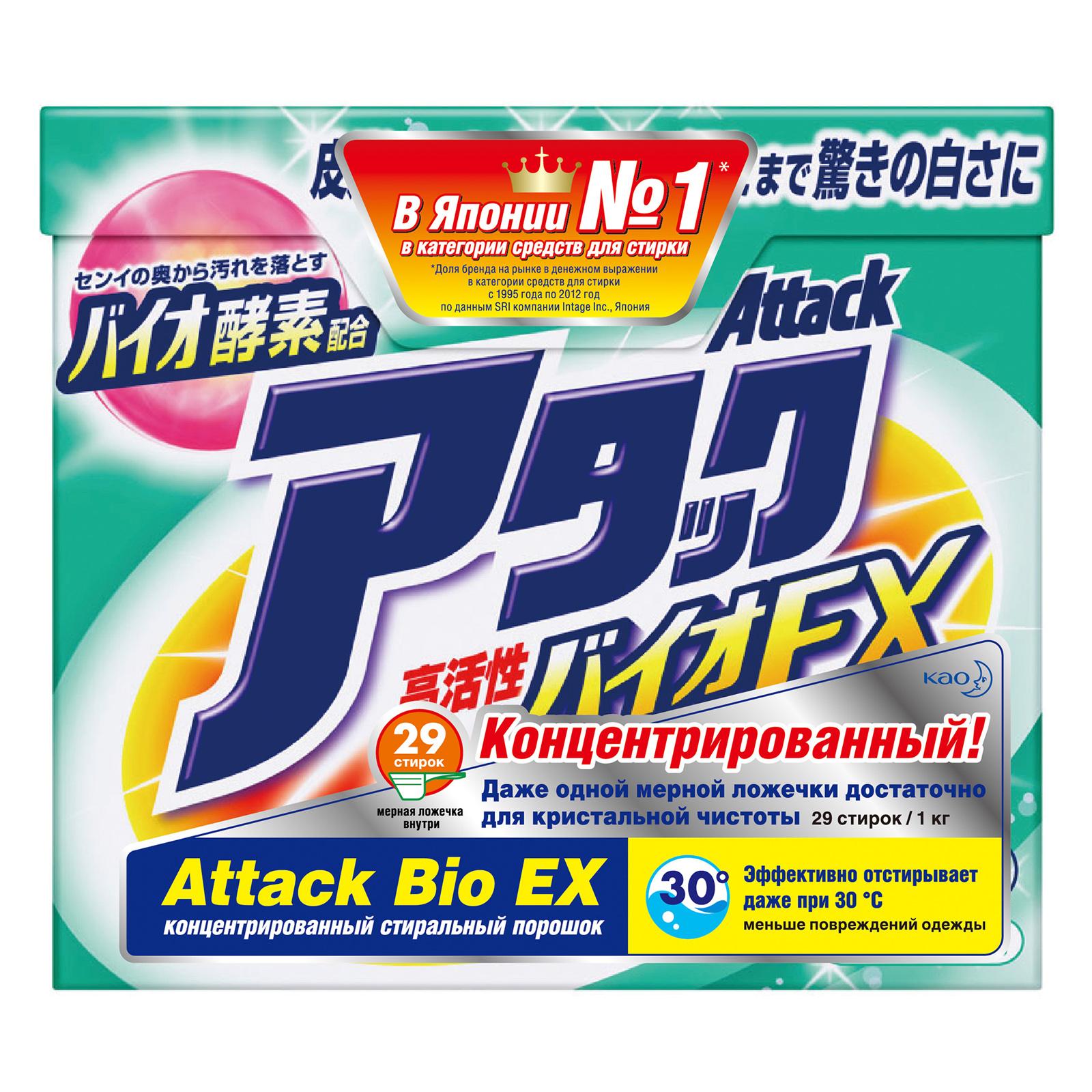 Стиральный порошок KAO Attack универсальный 1 кг. Bio EX<br>