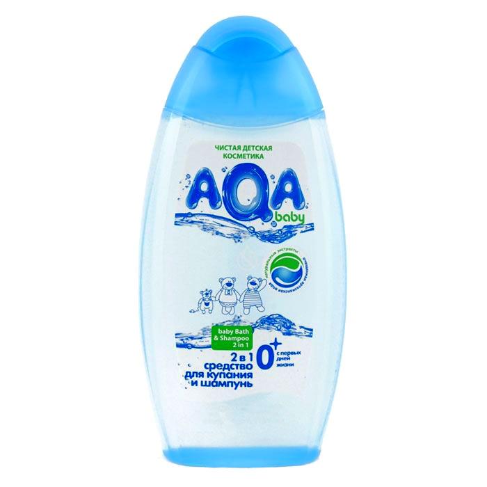 Средство для купания и шампунь AQA baby 2в1 250 мл<br>