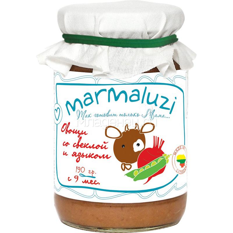Пюре Marmaluzi мясное с овощами 190 гр. Овощи со свеклой и языком (с 9 мес)