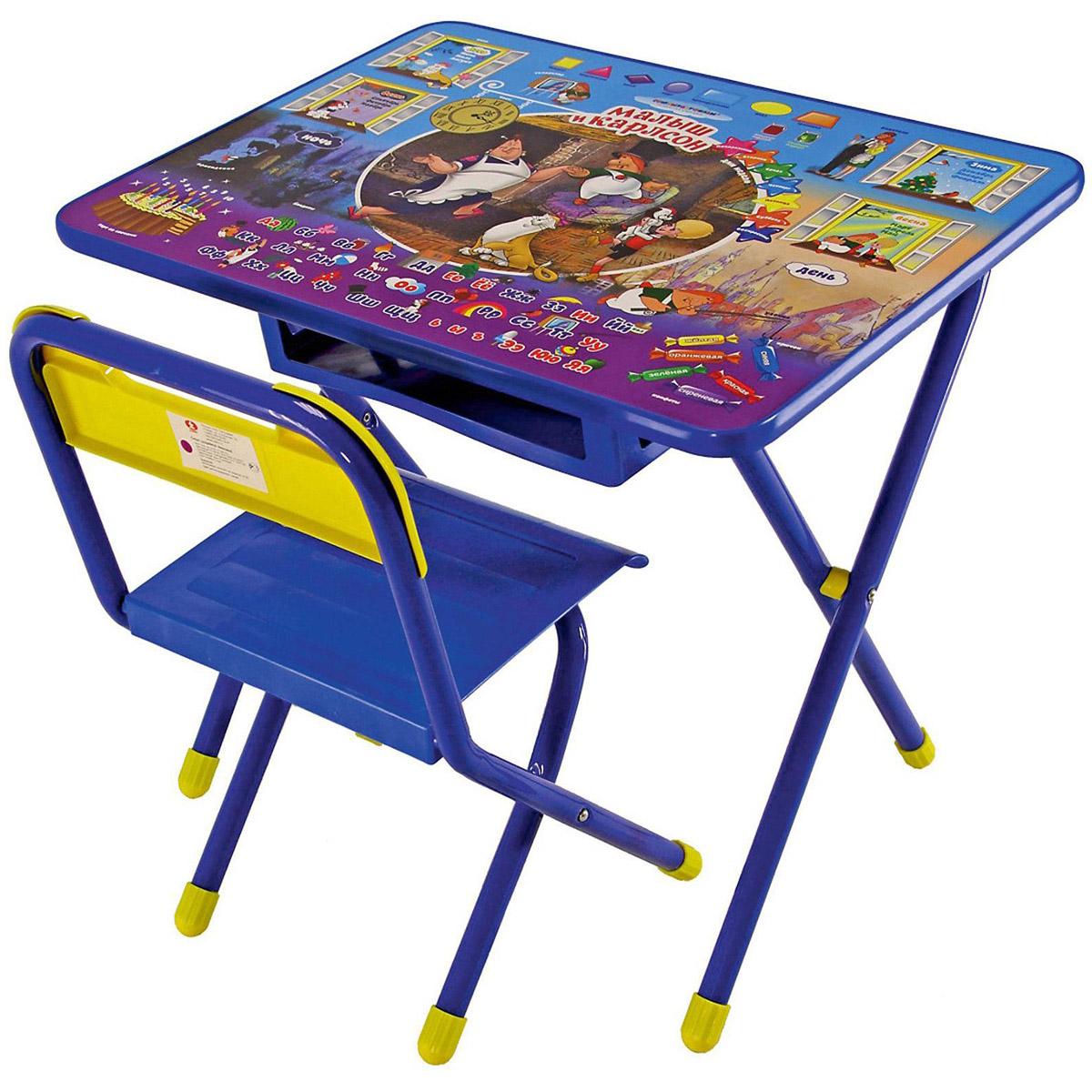 Набор мебели стол и стул Дэми №2 Карлсон Синий<br>