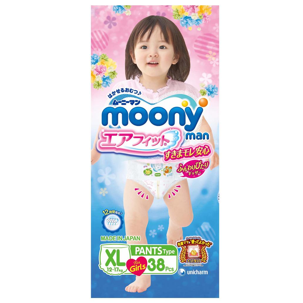 Трусики Moony для девочек 12-17 кг (38 шт) Размер BIG 2016 год<br>
