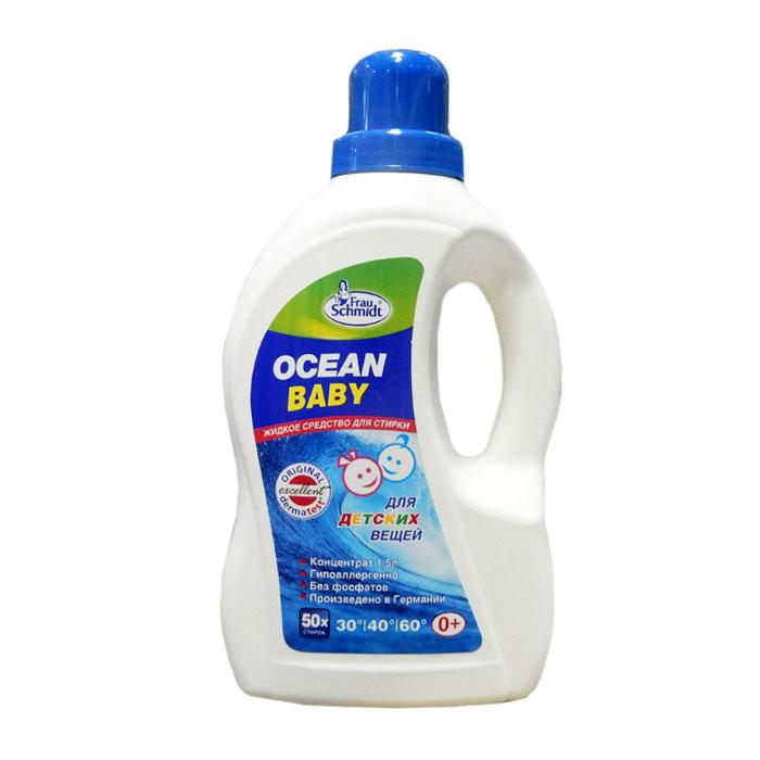 Жидкое средство для стирки Фрау Шмидт Ocean Baby гипоаллергенное 1500 мл<br>