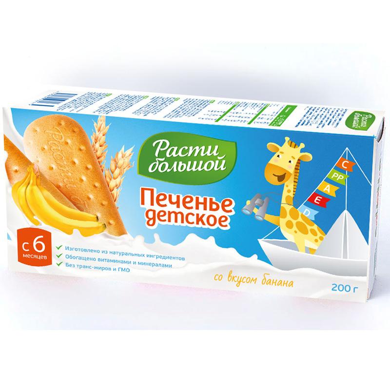 Печенье Расти Большой с 6 мес 200 гр С бананом
