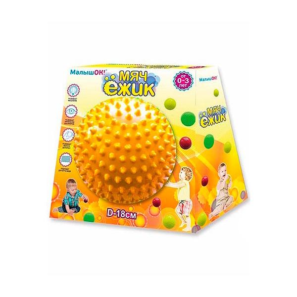 Мяч ежик МалышОК 18 см (в подарочной упаковке) оранжевый<br>