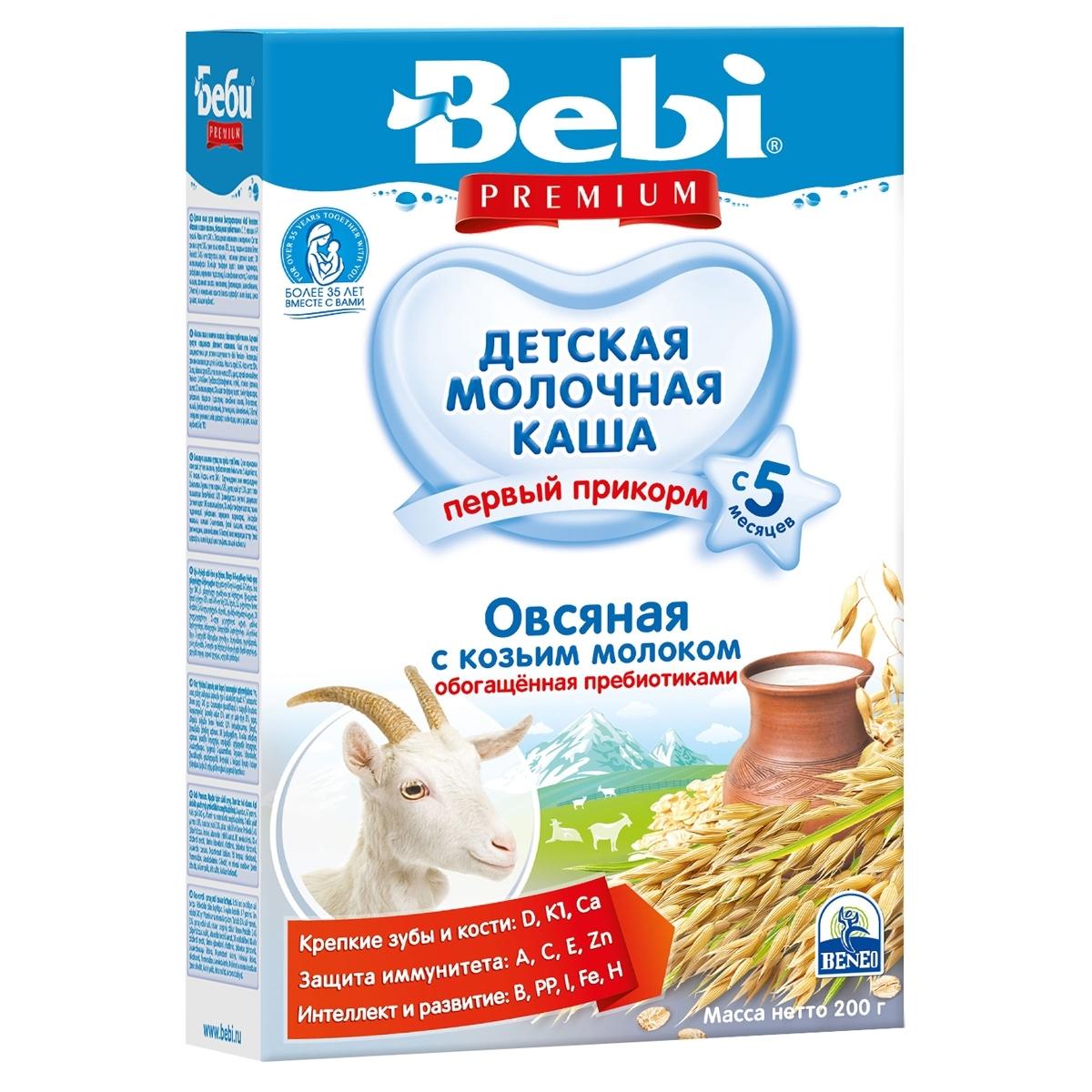 Каша Bebi Premium на козьем молоке 200 гр Овсяная (с 5 мес)