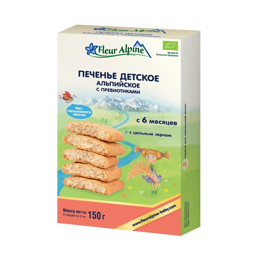 Печенье Fleur Alpine с 6 мес 150 гр Альпийское с пребиотиками