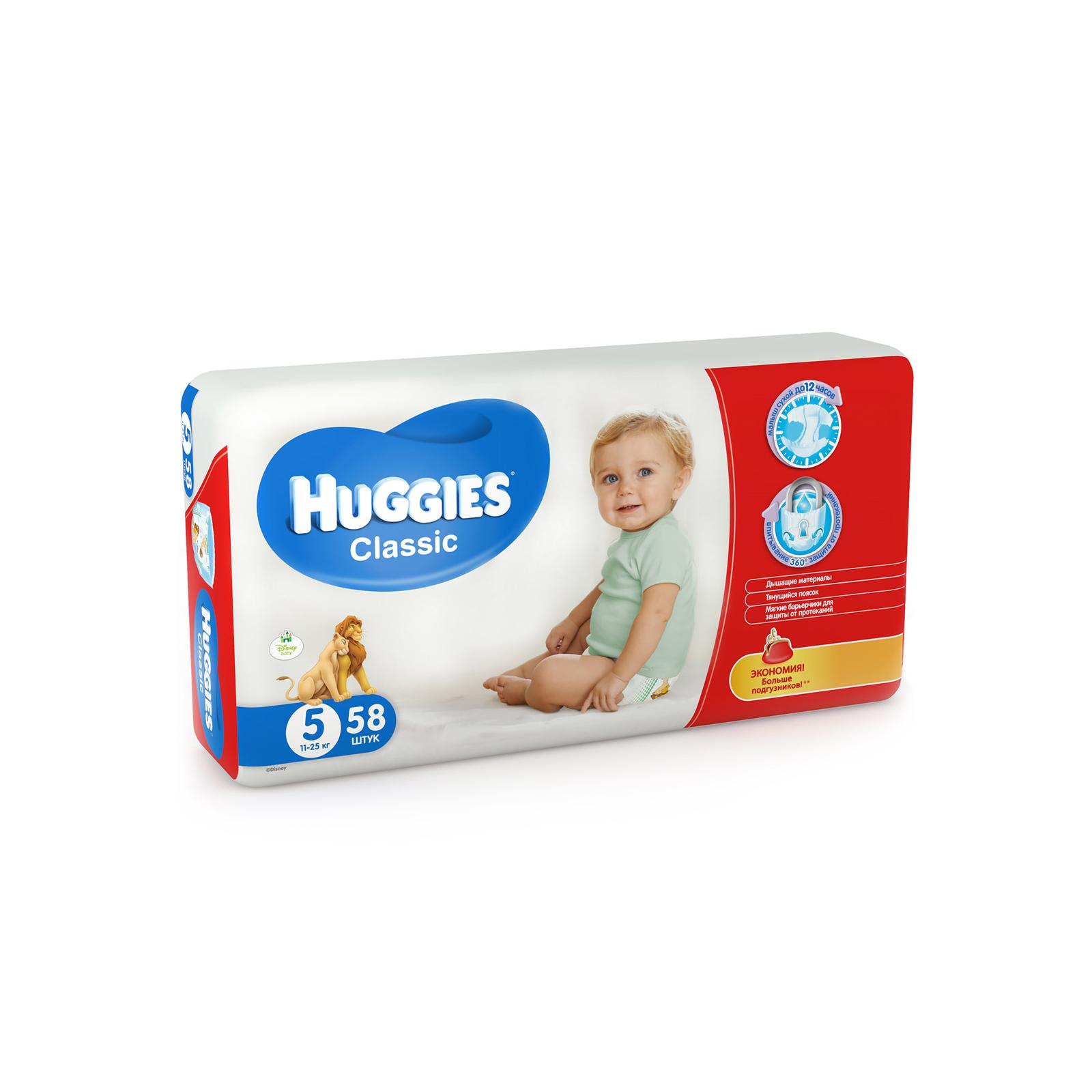 Подгузники Huggies Сlassic Mega Pack 11-25 кг (58 шт) Размер 5<br>