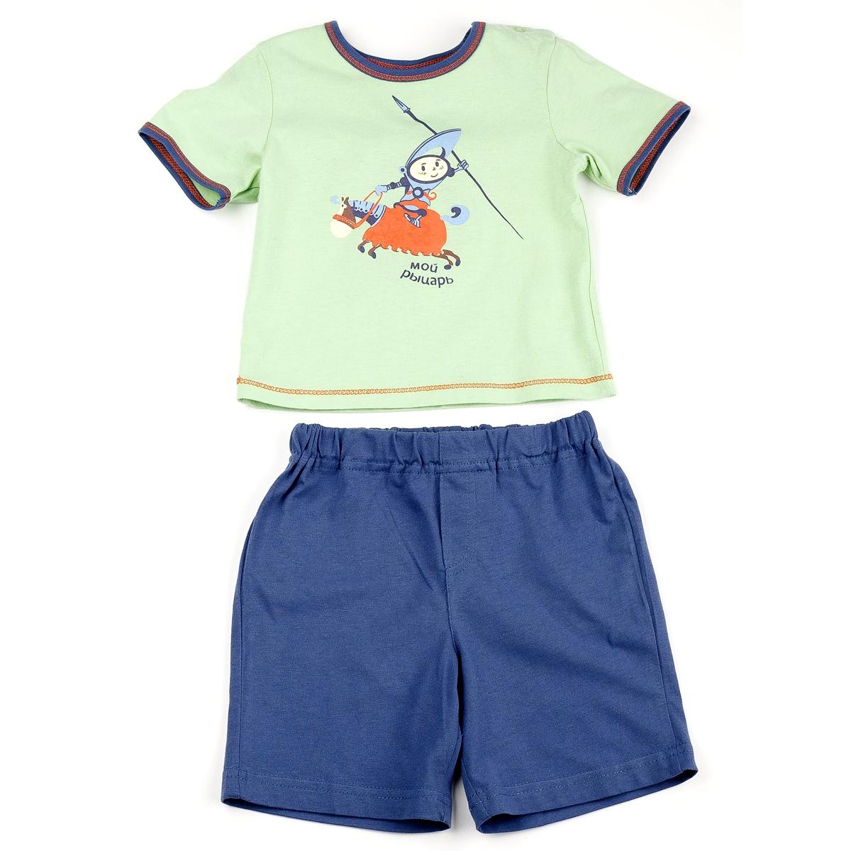 Комплект Veneya Венейя (футболка+шорты) для мальчика, цвет зеленый размер 92