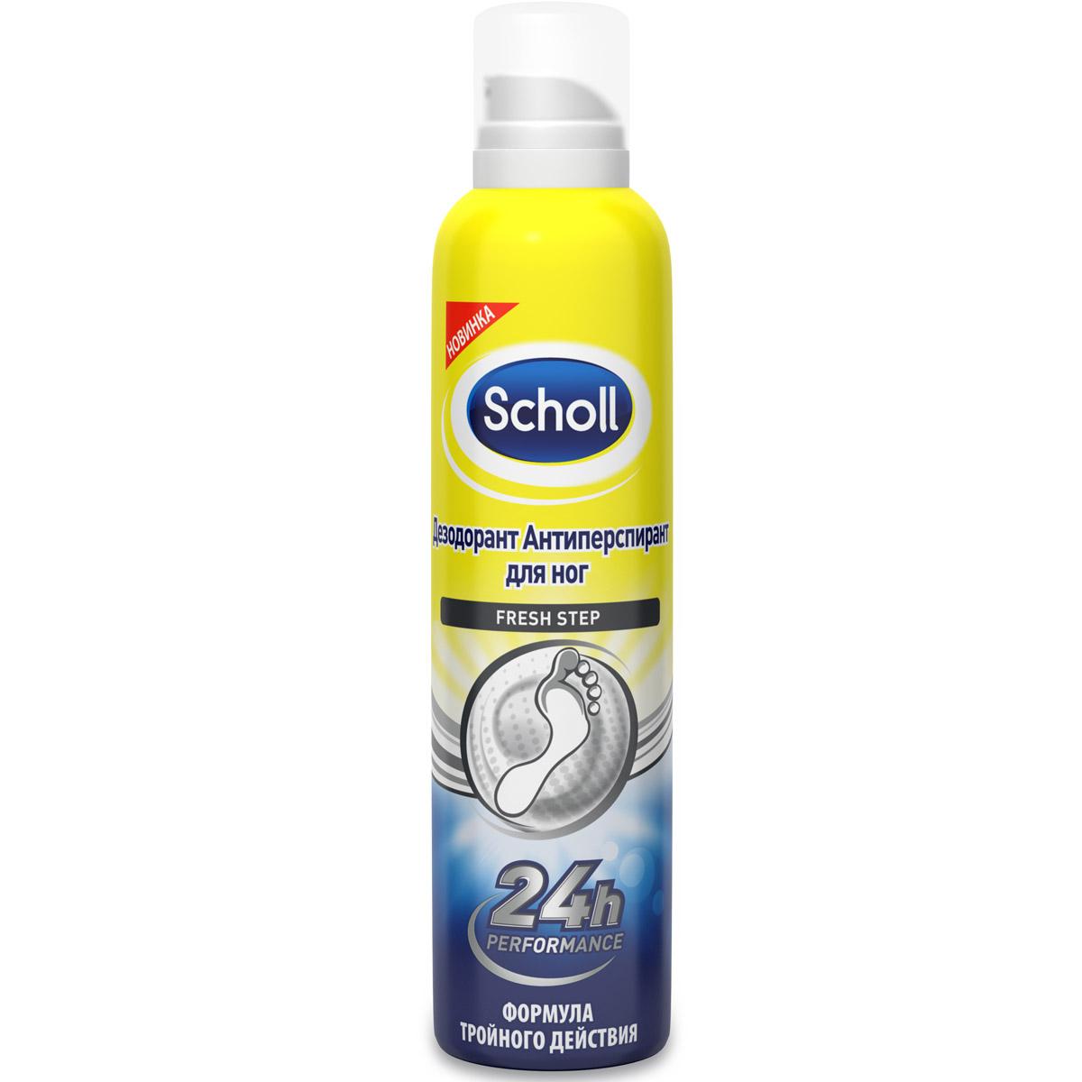 ����� ��� ��� Scholl Deo-Activ Fresh ���������� (��������� ��������) 150 ��